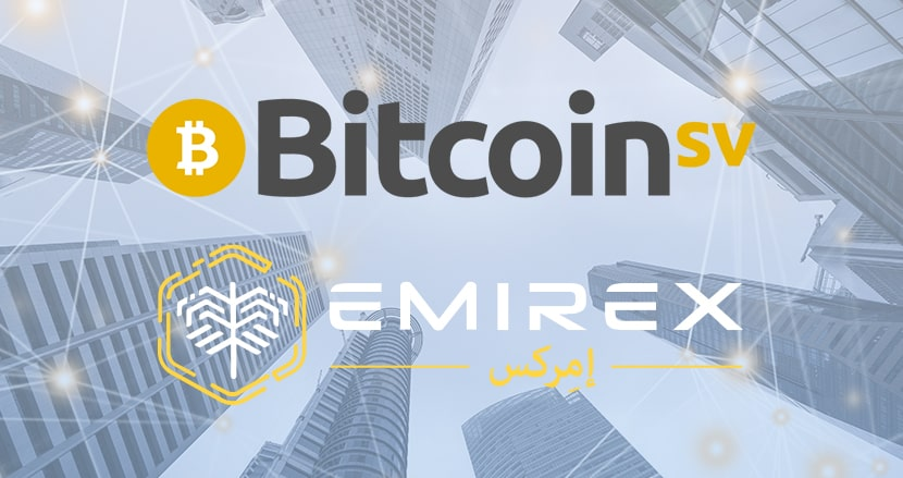 Digital-commodities-exchange-Emirex-introduces-Bitcoin-SV-trading-pairs