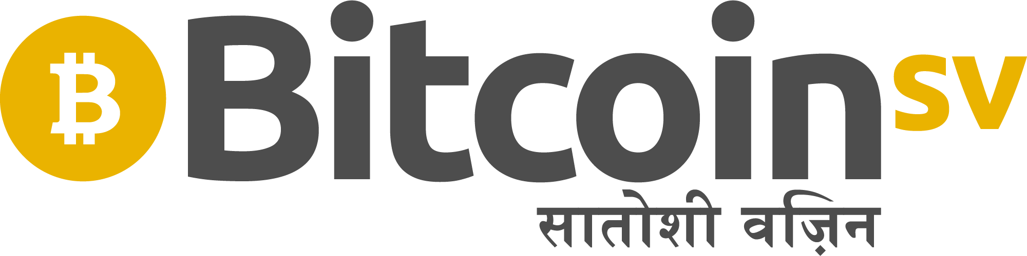 Logo with tag - PNG