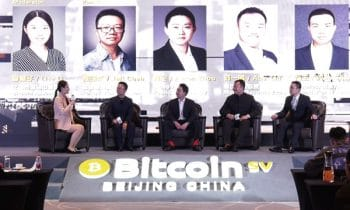 bitcoin-association-goes-on-its-first-china-roadtrip