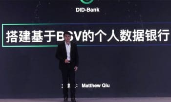 bsv-china-conference-matthew-qiu-of-did-bank
