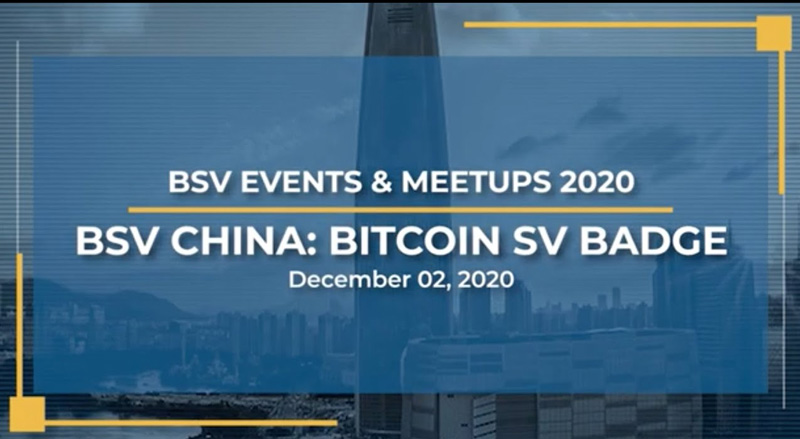 Bitcoin SV China Webinar: DotWallet